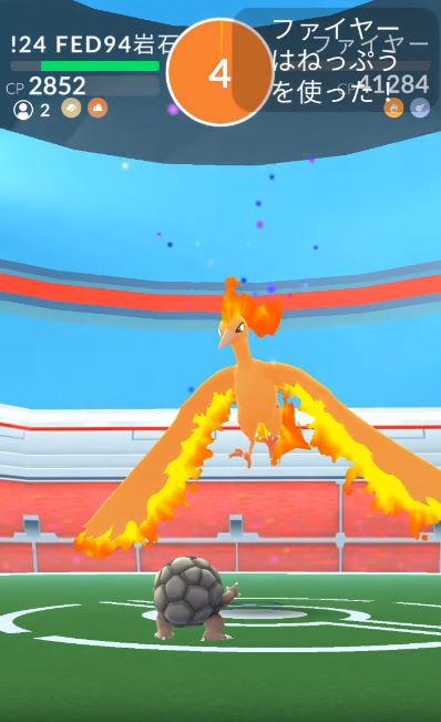 moltres 2 trainers