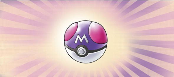 Photo of Gen 3 to Bring Master Ball and Several Other New Items to Pokemon Go