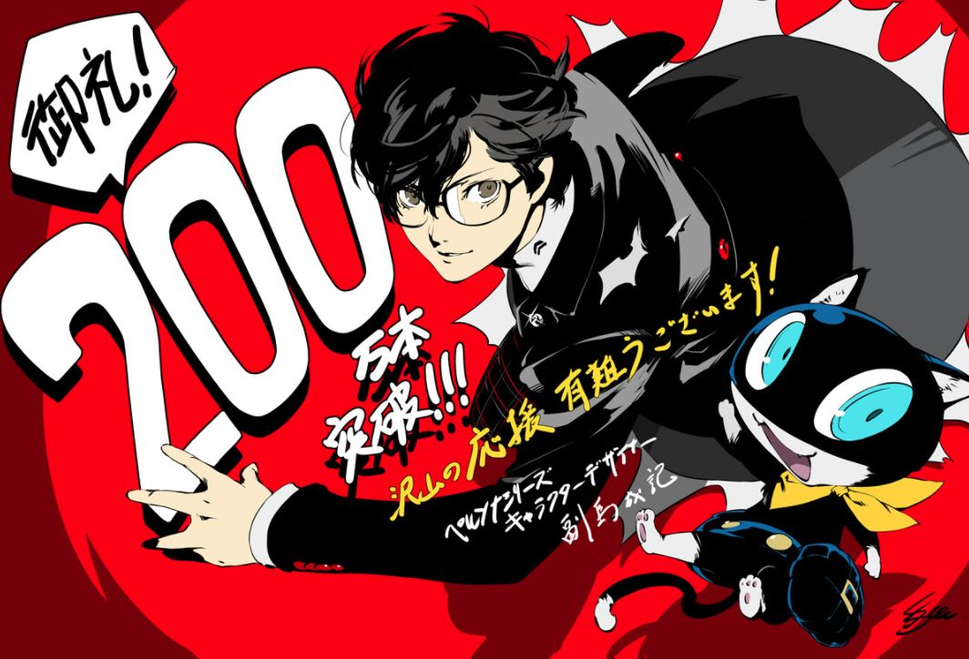 Photo of Atlus' Persona 5 With Over 2 Millions Copies Sold on PS4 and PS3