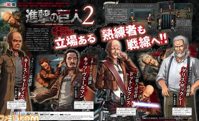 attack titan 2 4 new playable characters