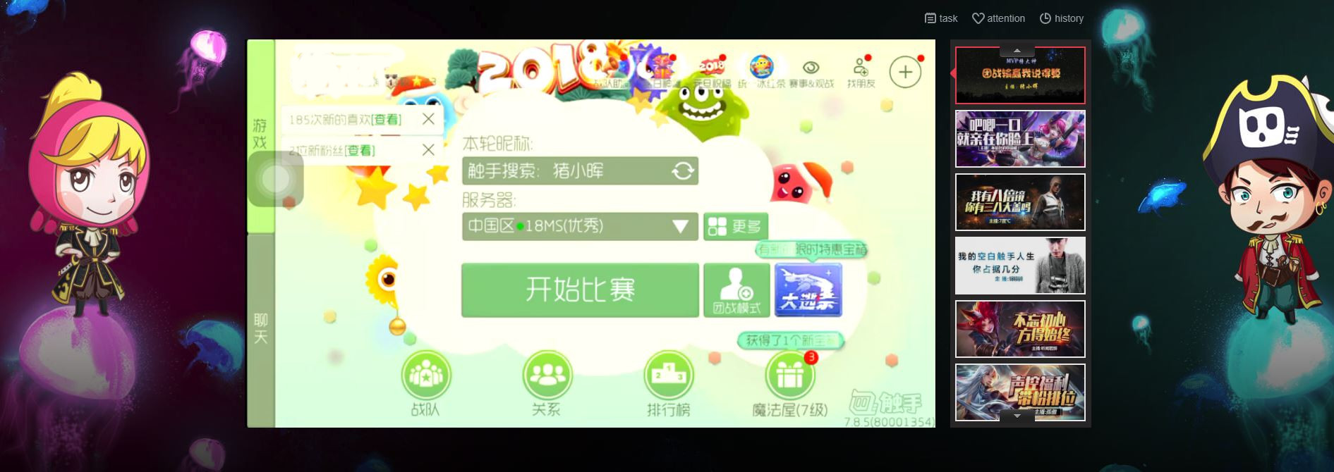 Photo of Google Investing $120 Million in Chinese Mobile Game Livestream Platform