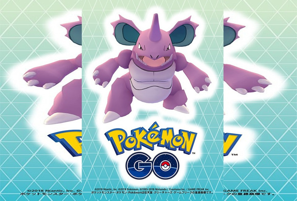 Photo of Pokemon Co. Announced Special Pokemon Go Raid Battle Event in Japan, Giovanni's Nidoking is the Raid Boss
