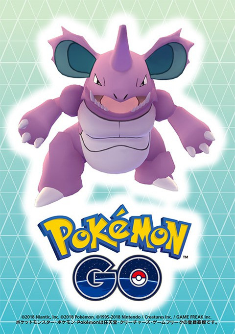 pokemon go nidoking raid boss event japan