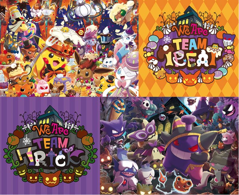 pokemon new halloween collection 2018