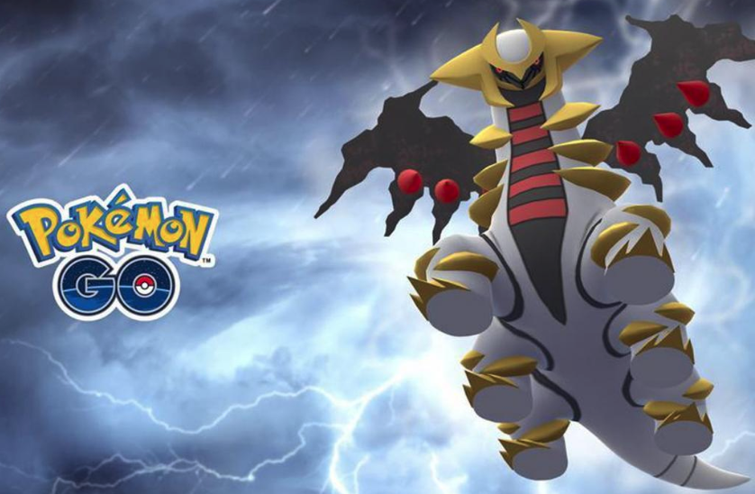 Photo of Pokemon Go New Giratina Forme Added to GM File