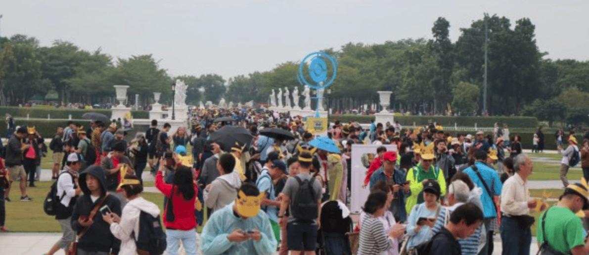 Pokemon Go Safari Zone Event in Tainan, Taiwan is 'Off the