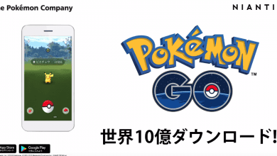 Photo of Pokemon Go Surpassed 1 Billion Total Downloads
