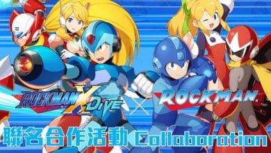 Photo of Mega Man, Proto Man and Roll Will Join ROCKMAN X DiVE!
