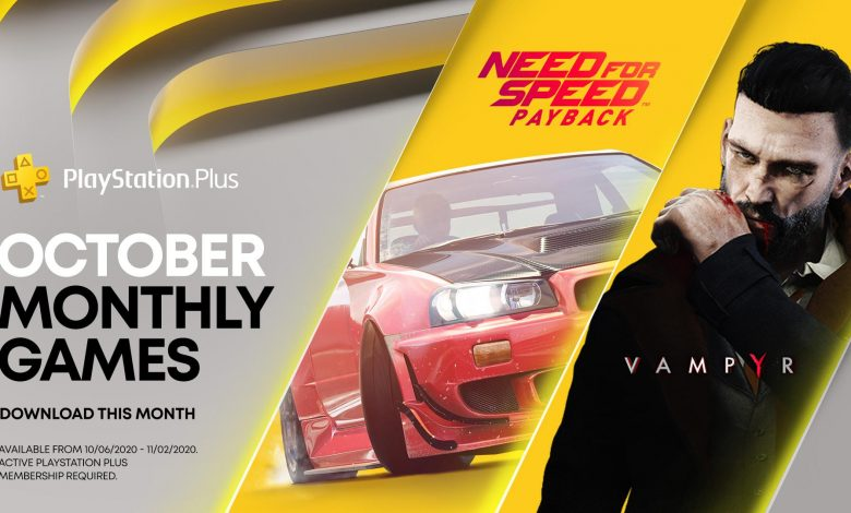 Photo of Vampyr And NFS: Payback Are October's Free PS+ Games