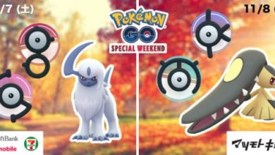Photo of Pokemon Go Special Weekend Event in Japan