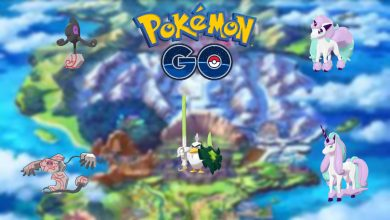 Photo of Pokemon Go New Galarian Forms Debut
