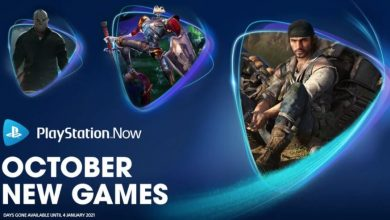 Photo of PS Now October 2020 New Games
